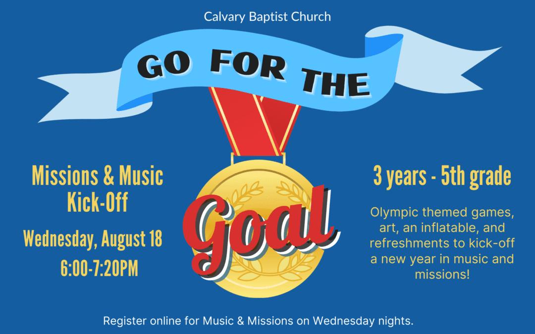Music & Missions Kick-off, 8/18/21